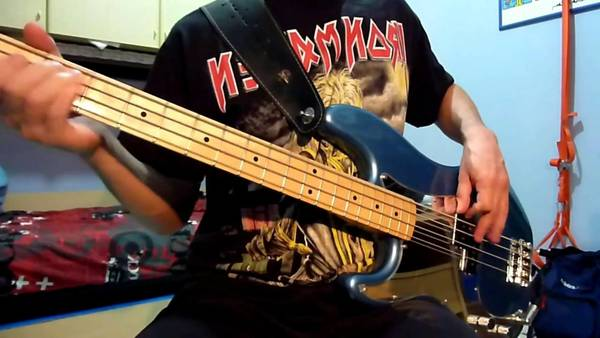 cover bass uprising